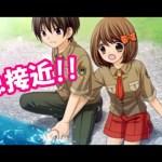 12歳 ~恋するDiary~ 結衣ちゃん編 #4 武智くんと急接近?![ゲーム実況byななこ]