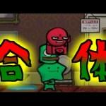 【BattleBlock Theater】4人の熱き魂バトル!パート2【あしあと】[ゲーム実況byあしあと]
