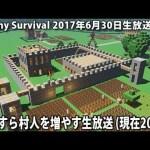 【ネタバレ・ヒント禁止】 マイクラ風な世界でひたすら村人を増やす生放送 (現在200人) 【 Colony Survival 生放送 2017年6月30日 】[ゲーム実況byアフロマスク]