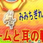 【6/6】今日のアームは強い!?アームと耳の戦い 3DS UFOキャッチャー バッジとれーるセンター実況 スイクン練習台・スノーラビィ台・どうぶつの森箱台・サムス台[ゲーム実況bygames tuthinoko]
