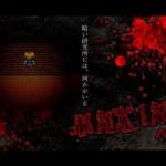 【実況】被験体と暗闇の研究所… ステルスホラー『BLACK LABO』実況プレイ【#5】[ゲーム実況byラスク]