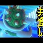 マリオカート8 デラックス 未来を予知しても無理なものは無理なんだよ![ゲーム実況byシンのたわむれチャンネル]