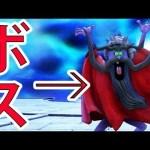 【ドラクエ11】能あるジジイはメラガイアーを隠す-PART52-【ドラゴンクエスト11実況】[ゲーム実況byよしなま]