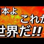 【クラクラ】世界的超強豪クランのエースが集結!こんな簡単に全壊連発するもんかよw【JAPAN ALL STARS vs CWL ALL STARS】[ゲーム実況byけいすけ実況局]