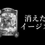 【シャドウバース】イージスビショップは終わってしまったのか?【Shadowverse】[ゲーム実況byあぽろ.G]