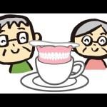 ソフカフェ[ゲーム実況byアブ ]