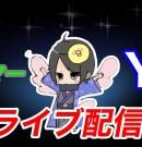 【PUBG】生放送![ゲーム実況byY 黒騎士]