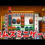 沈没船ヴィンテージ号【3ds/マリオ&ルイージRPG1 DX】#24[ゲーム実況byトオサカ]
