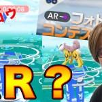 【ポケモンGO】ARフォトコンテストの話してたら…ボックスいっぱいの悲劇!【Pokemon GO】[ゲーム実況byやまだちゃんねる]