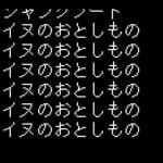 【敵と友達になれるRPG】Undertale(アンダーテール)を実況プレイpart31【steam版】[ゲーム実況by悠祐ゆっけ]