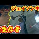【アプデ】新カウンセラー&超強化されたトミーver2.0の最速ジェイソンキル【 Friday the 13th: The Game 】#51[ゲーム実況byレトルト]
