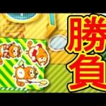 【11/20】小当たりで勝負かける!掴めるか!? 3DS UFOキャッチャー バッジとれーるセンター実況 ポリゴン練習台・ポンタ君箱台[ゲーム実況bygames tuthinoko]