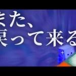 【マインクラフト】I'll be back「また戻って来る」:まぐにぃのマイクラマルチ#番外編[ゲーム実況byまぐにぃゲーム実況本館]