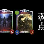 【シャドウバース】露呈するメンタルブレイクの弱点【Shadowverse】[ゲーム実況byあぽろ.G]