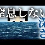 【マインクラフト】海底深さ何マスなら窒息しないの?:まぐにぃのマイクラ実況#941[ゲーム実況byまぐにぃゲーム実況本館]