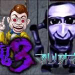 【青鬼3】ついに最初の犠牲者が!!傀儡人形と化した青鬼が襲い掛かる!! #4[ゲーム実況byアブ ]