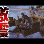 【ARK実況】案の定、巨大クジラに襲われてしまう男-PART23-【ark survival evolved】[ゲーム実況byよしなま]