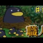 【実況】 マリオストーリーでたわむれる Part15[ゲーム実況byシンのたわむれチャンネル]