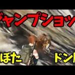【PUBG】奇跡のジャンプショットドン勝【あおじろさんとDUO】[ゲーム実況byじんたん]
