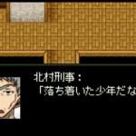 【殺人事件は再び起こる】ヒトミサキを実況プレイpart7[ゲーム実況by悠祐ゆっけ]