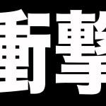 【衝撃】ガチャの確率おかしいやろーーーーーーーーー!!!!!!【パワプロアプリ】【パワプロガチャ】[ゲーム実況byAKI]