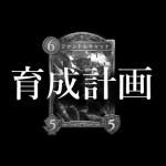【シャドウバース】ニュートラルヴァンプを作ろうPart1【Shadowverse】[ゲーム実況byあぽろ.G]