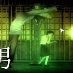 【ホラー実況】背後から覗き込んでくる男・・・(Detention:#7)[ゲーム実況byいつおのゲーム実況.ch]