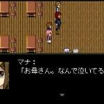 【殺人事件は再び起こる】ヒトミサキを実況プレイpart41[ゲーム実況by悠祐ゆっけ]