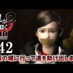 #42【龍が如く2 HD EDITION】あの頃の初見プレイをもう一度【修正版】[ゲーム実況byみぃちゃんのゲーム実況ちゃんねる。]