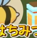 #5【ハニー】農業といえば?【スタクセル(Staxel)[ゲーム実況byさかなgame&何か]
