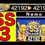 パワプロアプリ No 1290 チームランクSS3達成! Nemoまったり実況 パワプロ アプリ[ゲーム実況byNemogamevideo]