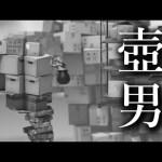 【壺男】徐々に感情を失っていく男。~Part5~【Getting Over It】[ゲーム実況byあぽろ.G]