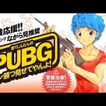 【PUBG】らくさんとDUO[ゲーム実況byじんたん]