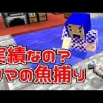 【マイクラ】新実績解除で広げようパート11【Captive Minecraft Ⅱ】[ゲーム実況byあしあと]