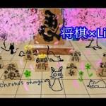 【Live】Good Morning Mr.将棋!!!【2018/3/6】[ゲーム実況by将棋実況チャンネル【クロノ】]