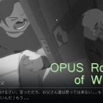 【OPUS】宇宙蔡 ロケットで魂を救う #3【ゲーム実況】OPUS Rocket of Whispers[ゲーム実況by島津の鉄砲兵]