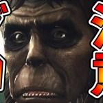 【進撃の巨人2】『グチャ音注意』進撃の巨人でもかなりグロいあのシーンが…グチャ…【ゲーム実況 #22】[ゲーム実況byくんひろ 2nd]