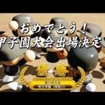【パワプロ2018】名将あぽろの栄冠ナイン→フォートナイト。初見さん歓迎です。[ゲーム実況byあぽろ.G]