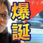 ラティオスが日本上陸!!超悪天候で全然捕まらない…!!【ポケモンGO】[ゲーム実況byやまだちゃんねる]