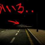 【実況】絶対に一人で夜道を歩かないでください…。[ゲーム実況byオダケンGames]