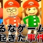 【4人実況】Wii Party U『同じ帽子を被るなゲーム』で起きた大事故[ゲーム実況byキヨ。]