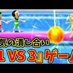 【4人実況】Wii Party『1人VS 3人ゲーム』を全種類やって決着をつける[ゲーム実況byレトルト]