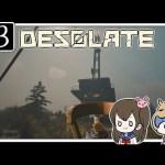 #13【DESOLATE】女ふたりでゆるっとサバイバル【実況プレイ】[ゲーム実況byるな坊]