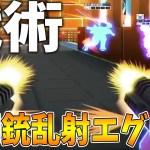 【コンパス】機関銃乱射がエグ過ぎて敵が寄ってこれない状況を作り出してしまったww[ゲーム実況byテンションMAX十六夜]