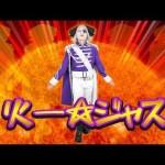【生放送】火ー☆ジャスの生でグダグダやらせてくれよ!【GameMarket】#36[ゲーム実況byゴー☆ジャス]