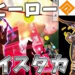 【#コンパス】新ヒーロー『イスタカ』を早速使います!![ゲーム実況byテンションMAX十六夜]