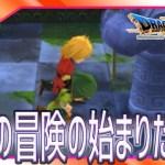 #3【ドラクエ7】謎の神殿の封印を解け! ドラゴンクエスト7を思い出しながら実況プレイ!【女性実況】[ゲーム実況by★むーんの実況チャンネル彡]