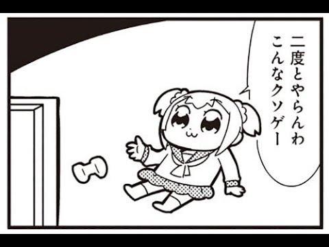クソザコナメクジ[ゲーム実況byねこかん1st]