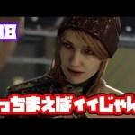やたらと人類への攻撃を推してくるノース嬢 Detroit Become Human 実況!PS4【日本語】#18[ゲーム実況byカーソンLee]