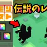 伝説のポケモン【ポケモンクエスト】初料理!Pokémonquest Nintendo Switch[ゲーム実況byさとちん]